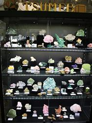 Tucson Gem and Mineral Show (R) 2016