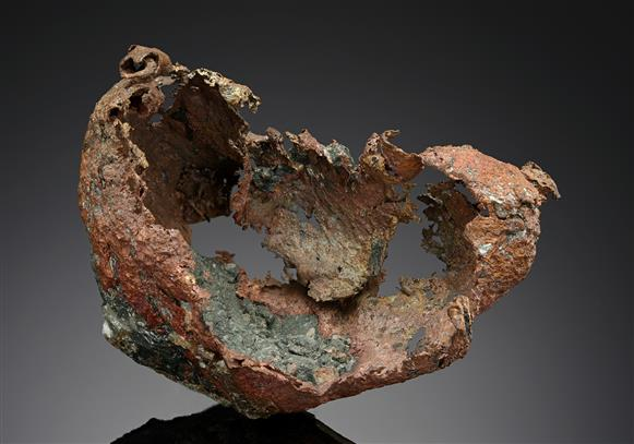 "Native Copper ""Copper Skull"""